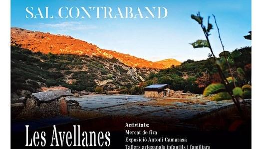 """IV FIRA DE LA SAL """"SAL CONTRABAND"""""""