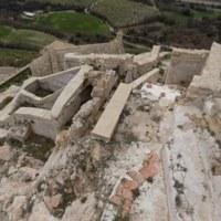Castell de Tartareu (Ruïnes)